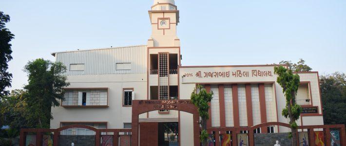 Shri Shankerlal Harjivandas Shah Sanskrutik Kendra